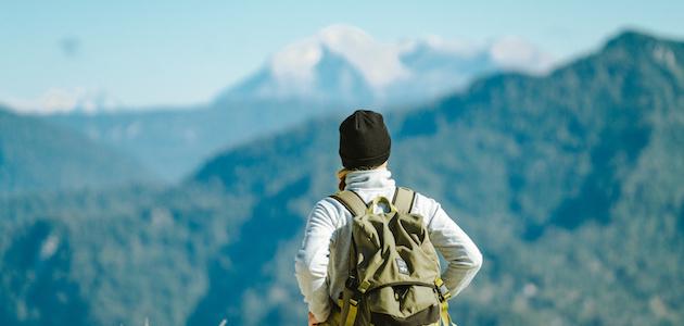 Ruhpolding Wandern Ausblick